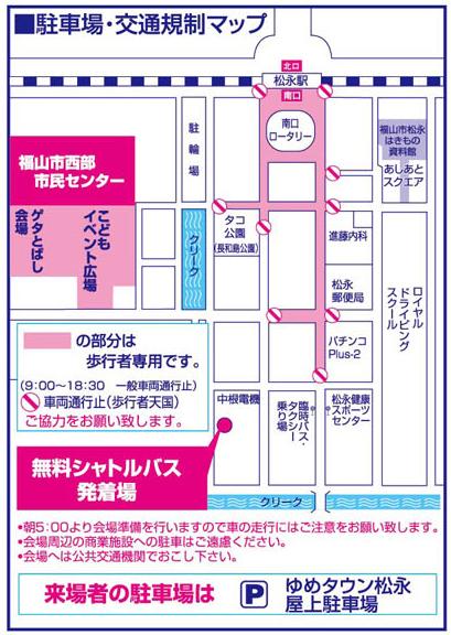 trafficmap2016